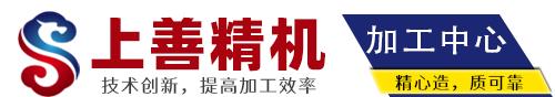 加工中心厂家logo